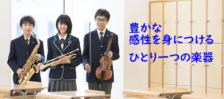 学園 高校 上野