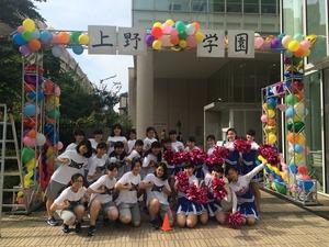 桜鏡祭 正門.JPG